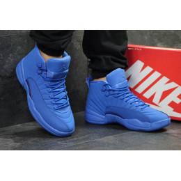 Nike Jordan Jumpman 23 Blue