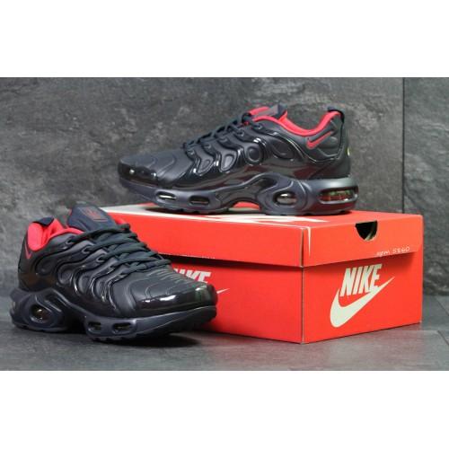 Nike Air Vapormax Plus dark blue