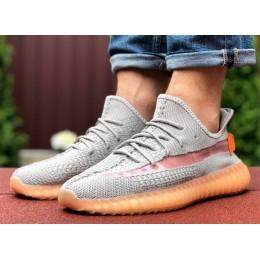 Adidas x Yeezy Boost 350 светло серые с персиком