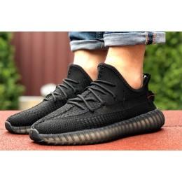 Adidas x Yeezy Boost 350 черные
