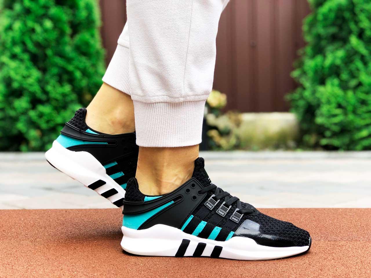 Adidas Equipment (EQT) Running